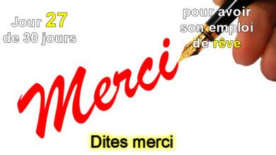 Photo of Dites merci