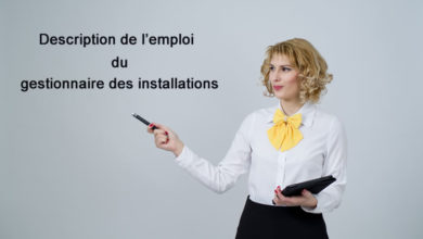 Photo of Description de l'emploi du gestionnaire des installations
